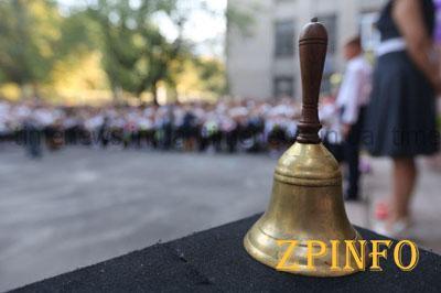 С начала года в Запорожской области ликвидировали 16 школ