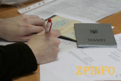 С Нового года запорожцам упростят процедуру оформления пенсии