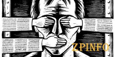 С телевизионного канала «Украина» активно увольняются журналисты