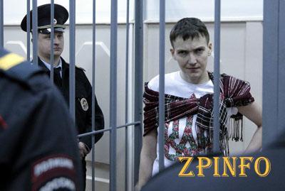 Савченко могут лишить свободы на 13 лет (Видео)