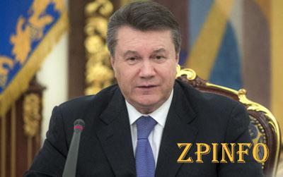СБУ зарегистрировало уголовное дело против Януковича, судей КС и ряда чиновников (Видео)