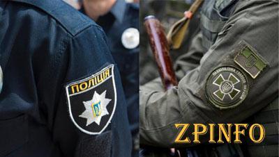 Сегодня на улицах Запорожья станет больше полицейских