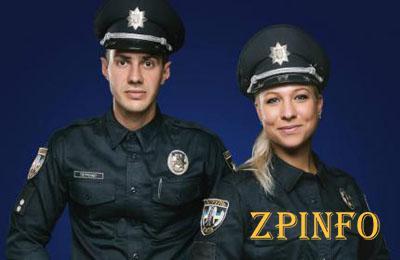 Сегодня последний день донабора в патрульную полицию Запорожья