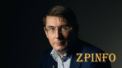 Сегодня Запорожье посетит Юрий Луценко