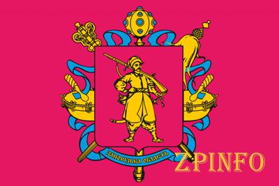 Сегодня Запорожская область празднует круглую дату