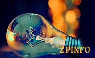 Сегодня жителям Запорожья отключат свет