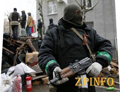 Сепаратисты в Словянске объявили мобилизацию