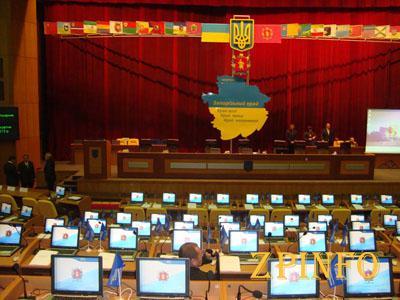 Сессию областного совета закрыли из-за неявки депутатов