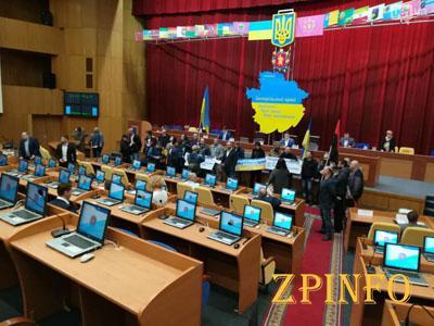 Сессию запорожского областного совета снова перенесли