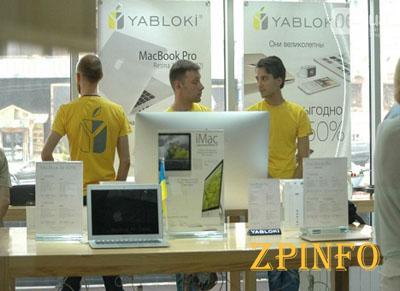 Сеть магазинов YABLOKi подозревают в реализации контрабандной продукции (Видео)
