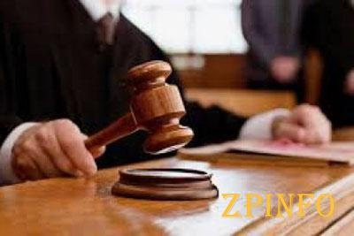 Шпионку из Донецка осудили в Запорожской области