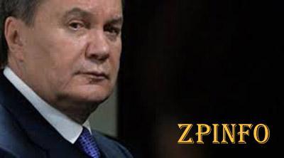 След Януковича выявили в Подмосковье