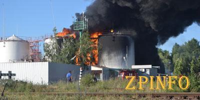 Следствие установило причину пожара на нефтебазе в Васильковском районе
