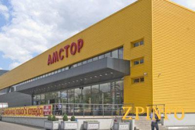 Сотрудники Мариупольского «Амстора» едут за трудовыми книжками в Запорожье