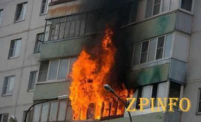 В Запорожье спасатели ликвидировали пожар в квартире