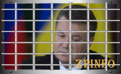 Суд над Януковичем в Гааге пока не возможен