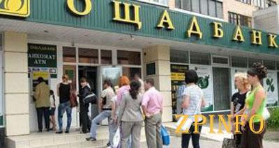 Сумма ущерба «Ощадбанка» от оккупации Крыма составляет 670 млн. долл.