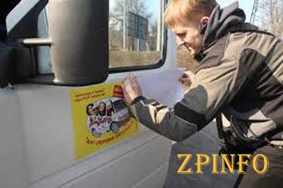"""""""Тарасовые маршрутки"""" уже в городе"""