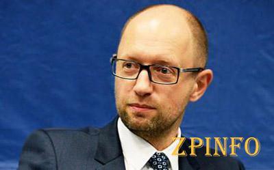 Тотальная экономия бюджета Коснулась и Яценюка