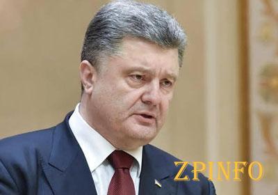 У Порошенко есть 3 кандидатуры на пост запорожского губернатора