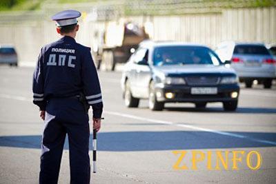 У жителей Запорожья в машине обнаружили наркотики и оружие