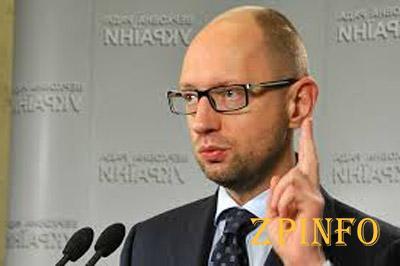 Украина готовит России счет за конфискованное имущество