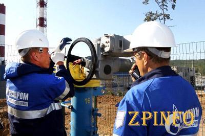 Украина в зимний период будет с российским газом