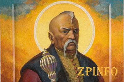 УПЦ канонизирует последнего атамана Запорожской Сечи