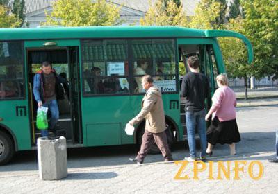 В Бердянске подорожал проезд в общественном транспорте