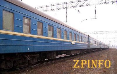 В Бердянске поссорились проводник и пассажир