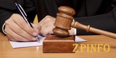 В Бердянске судья погорел на взятке