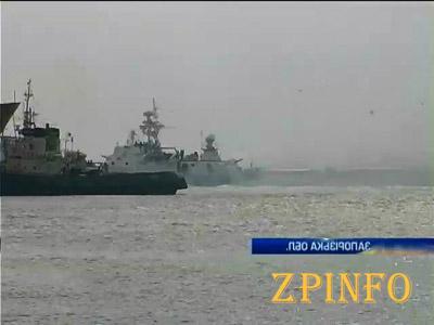 В бердянский порт перебазировалось 11 военных кораблей