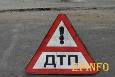 В Запорожье в Коммунарском районе произошло ДТП