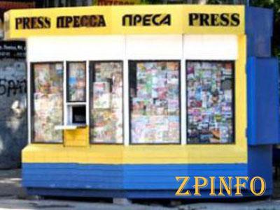 """В КП """"Пресса"""" вместо газет будут торговать кофе и батончиками"""
