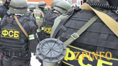 В Крыму у здания ФСБ задержали 12 человек