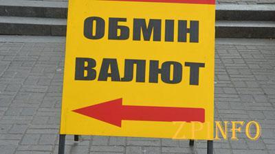 В Мелитополе действовал один из обменных пунктов террористов