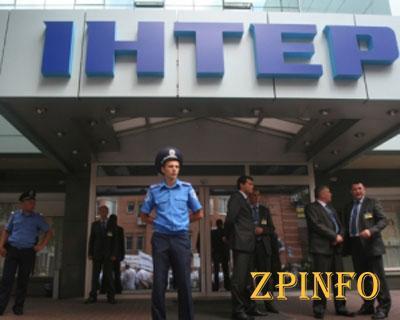 В отношении телеканала Интер ведется досудебное расследование