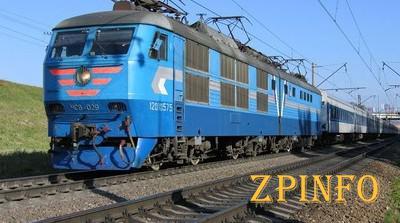 В поезде Киев-Запорожье два часа искали взрывчатку