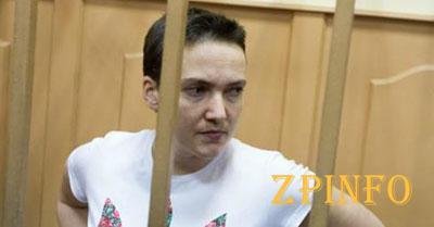 В России решили, что Савченко не нужен суд присяжных