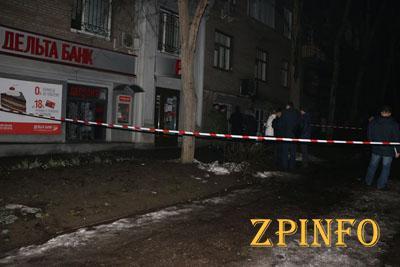 В самом центре Запорожья прогремел взрыв (Видео)