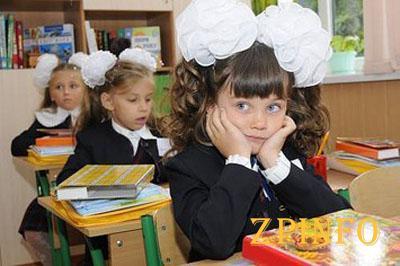 В школах Запорожья учатся более 1200 детей из семей переселенцев