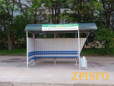 В спальном районе Запорожья оборудуют новые остановки