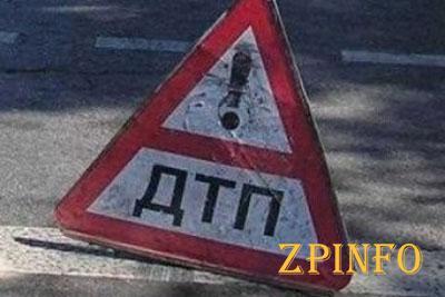 В центре Запорожья произошло ДТП