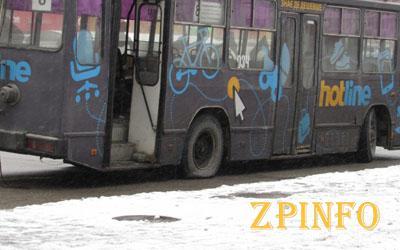 В центре Запорожья произошло ДТП с троллейбусом