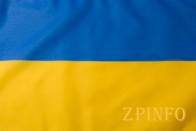 В центре Запорожья развернут огромный флаг