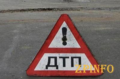 В центре Запорожья случилось ДТП
