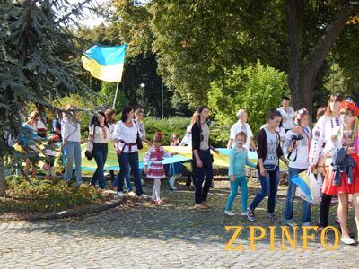 В центре Запорожья состоится патриотическое шествие