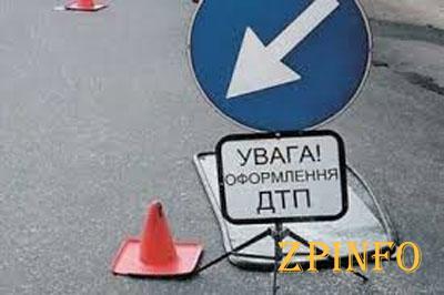 """В Запорожской области """"ВАЗ"""" врезался в """"Мерседес"""""""