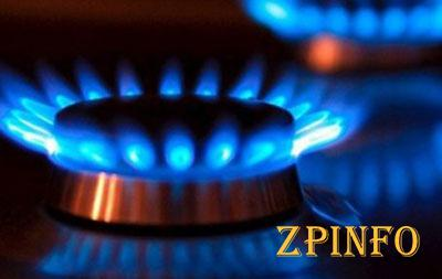 В Запорожье 13 домов останутся без газа