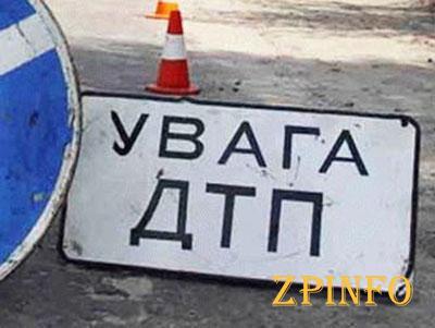 В Запорожье 4 машины попали в ДТП